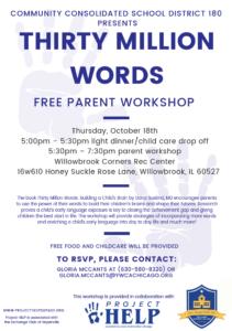 Free Parent Workshop @ Willowbrook Corners Rec Center